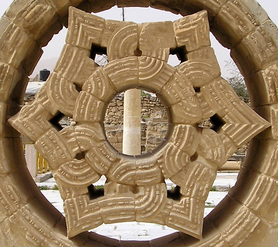 Six-link-closed-chain-Hisham-Umayyad-palace-Jericho.jpg
